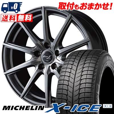 245/40R18 97H MICHELIN ミシュラン X-ICE XI3 エックスアイス XI-3 EuroStream JL10 ユーロストリーム JL10 スタッドレスタイヤホイール4本セット