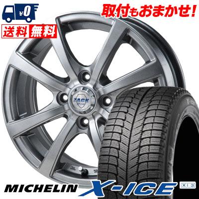 165/70R14 85T MICHELIN ミシュラン X-ICE XI3 エックスアイス XI-3 ZACK JP-110 ザック JP110 スタッドレスタイヤホイール4本セット
