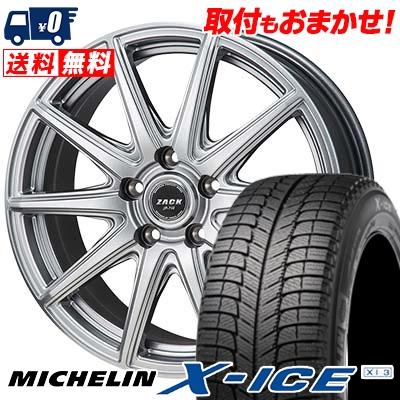 205/65R15 99T MICHELIN ミシュラン X-ICE XI3 エックスアイス XI-3 ZACK JP-710 ザック ジェイピー710 スタッドレスタイヤホイール4本セット