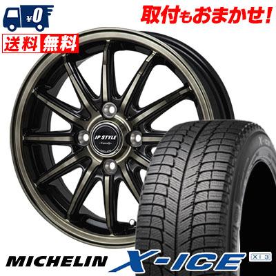 185/60R14 MICHELIN ミシュラン X-ICE XI3 エックスアイス XI-3 JP STYLE Vercely JPスタイル バークレー スタッドレスタイヤホイール4本セット【取付対象】