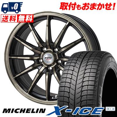 245/50R18 MICHELIN ミシュラン X-ICE XI3 エックスアイス XI-3 JP STYLE Vercely JPスタイル バークレー スタッドレスタイヤホイール4本セット