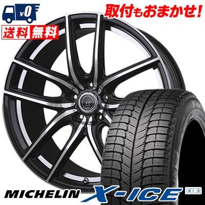 245/50R18 MICHELIN ミシュラン X-ICE XI3 エックスアイス XI-3 LOXARNY KERAS バドックス ロクサーニ ケラス スタッドレスタイヤホイール4本セット