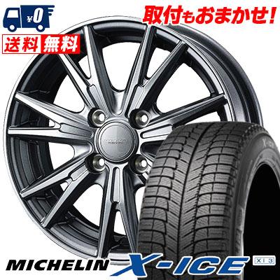 185/55R15 86H MICHELIN ミシュラン X-ICE XI3 エックスアイス XI-3 VELVA KEVIN ヴェルヴァ ケヴィン スタッドレスタイヤホイール4本セット