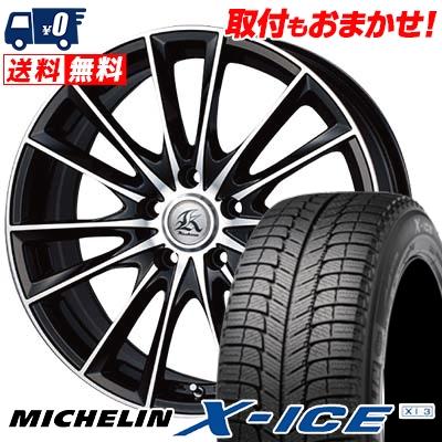 【上品】 245/45R19 FV7 MICHELIN ミシュラン X-ICE 245/45R19 XI3 FV7 エックスアイス XI-3 Kashina FV7 カシーナ FV7 スタッドレスタイヤホイール4本セット, 特産品くらぶ:7245b113 --- villanergiz.com
