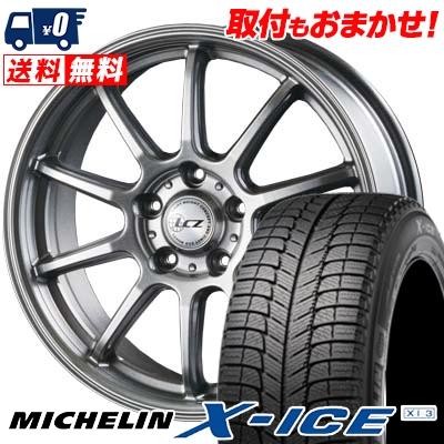 エックスアイス XI3 245/50R18 104H LCZ010 メタリックダークグレー スタッドレスタイヤホイール 4本 セット
