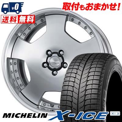245/45R19 MICHELIN ミシュラン X-ICE XI3 エックスアイス XI-3 WORK LANVEC LD1 ワーク ランベック エルディーワン スタッドレスタイヤホイール4本セット