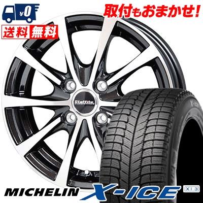 185/70R14 MICHELIN ミシュラン X-ICE XI3 エックスアイス XI-3 Laffite LE-03 ラフィット LE-03 スタッドレスタイヤホイール4本セット