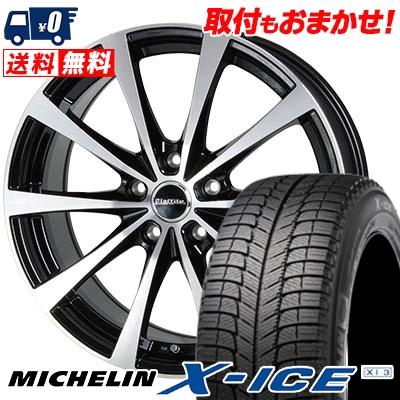 225/40R18 MICHELIN ミシュラン X-ICE XI3 エックスアイス XI-3 Laffite LE-03 ラフィット LE-03 スタッドレスタイヤホイール4本セット