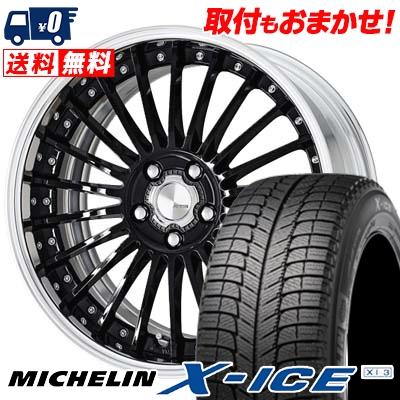 245/40R18 MICHELIN ミシュラン X-ICE XI3 エックスアイス XI-3 WORK LANVEC LF1 ワーク ランベック エルエフワン スタッドレスタイヤホイール4本セット