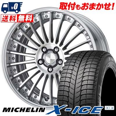245/45R19 MICHELIN ミシュラン X-ICE XI3 エックスアイス XI-3 WORK LANVEC LF1 ワーク ランベック エルエフワン スタッドレスタイヤホイール4本セット