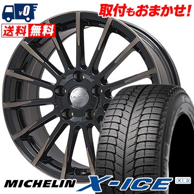 225/40R18 MICHELIN ミシュラン X-ICE XI3 エックスアイス XI-3 Leyseen F-XV レイシーン FX-V スタッドレスタイヤホイール4本セット