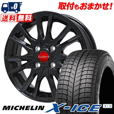 185/60R15 MICHELIN ミシュラン X-ICE XI3 エックスアイス XI-3 LeyBahn GBX レイバーン GBX スタッドレスタイヤホイール4本セット