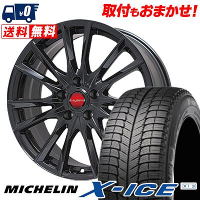 245/50R18 MICHELIN ミシュラン X-ICE XI3 エックスアイス XI-3 LeyBahn GBX レイバーン GBX スタッドレスタイヤホイール4本セット