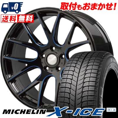 245/50R18 MICHELIN ミシュラン X-ICE XI3 エックスアイス XI-3 Lxryhanes LH-SPORT LH-013 ラグジーヘインズ LH-スポーツ LH-013 スタッドレスタイヤホイール4本セット
