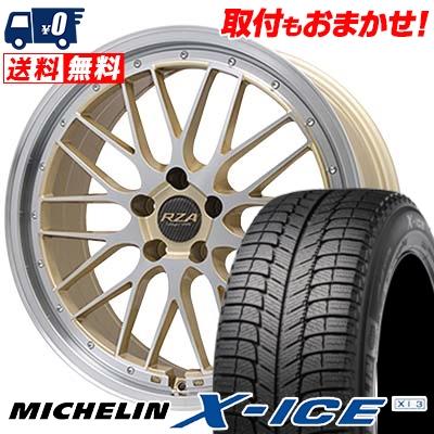 245/45R19 MICHELIN ミシュラン X-ICE XI3 エックスアイス XI-3 Leycross REZERVA レイクロス レゼルヴァ スタッドレスタイヤホイール4本セット