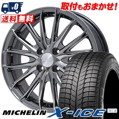 165/55R14 MICHELIN ミシュラン X-ICE XI3 エックスアイス XI-3 Leyseen SP-M レイシーン SP-M スタッドレスタイヤホイール4本セット
