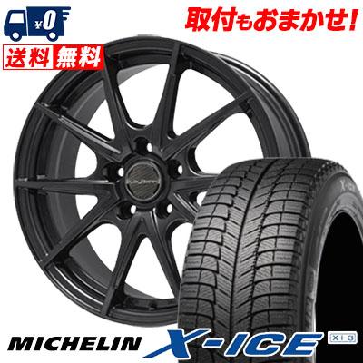 205/65R15 MICHELIN ミシュラン X-ICE XI3 エックスアイス XI-3 LeyBahn WGS レイバーン WGS スタッドレスタイヤホイール4本セット