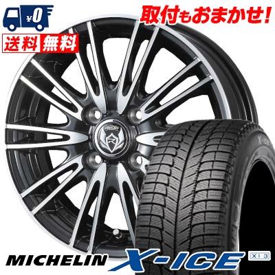 185/55R15 MICHELIN ミシュラン X-ICE XI3 エックスアイス XI-3 weds RIZLEY MA ウェッズ ライツレー エムエー スタッドレスタイヤホイール4本セット