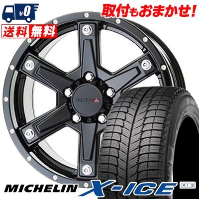 225/60R16 MICHELIN ミシュラン X-ICE XI3 エックスアイス XI-3 MKW MK-56 MKW MK-56 スタッドレスタイヤホイール4本セット