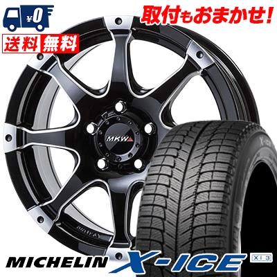 225/60R16 MICHELIN ミシュラン X-ICE XI3 エックスアイス XI-3 MKW MK-76 MKW MK-76 スタッドレスタイヤホイール4本セット