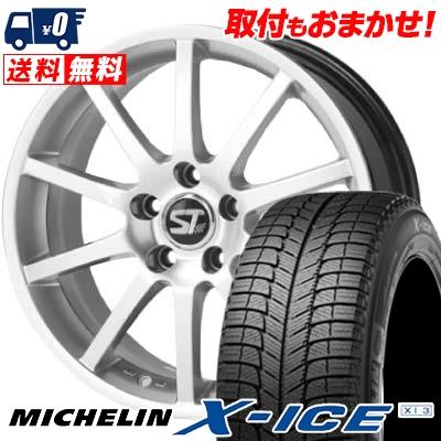 185/65R14 90T MICHELIN ミシュラン X-ICE XI3 エックスアイス XI3 SPORTTECHNIC MONO10 VISION EU2 スポーツテクニック モノ10ヴィジョンEU2 スタッドレスタイヤホイール4本セット【 for VW 】