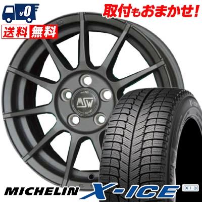 225/60R16 102H MICHELIN ミシュラン X-ICE XI3 エックスアイス XI-3 MSW85 MSW85 スタッドレスタイヤホイール4本セット 【For BMW】