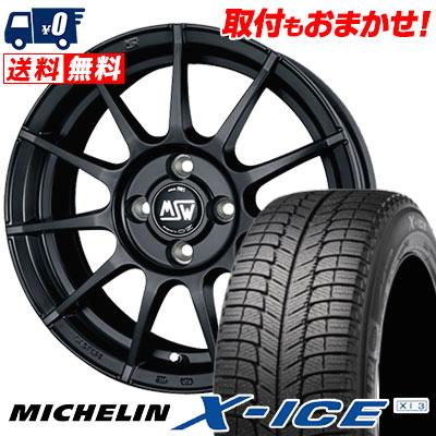 175/65R14 86T MICHELIN ミシュラン X-ICE XI3 エックスアイス XI-3 MSW85 MSW85 スタッドレスタイヤホイール4本セット 【For FIAT】