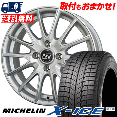 185/55R15 86H MICHELIN ミシュラン X-ICE XI3 エックスアイス XI-3 MSW86 MSW86 スタッドレスタイヤホイール4本セット 【For FIAT】