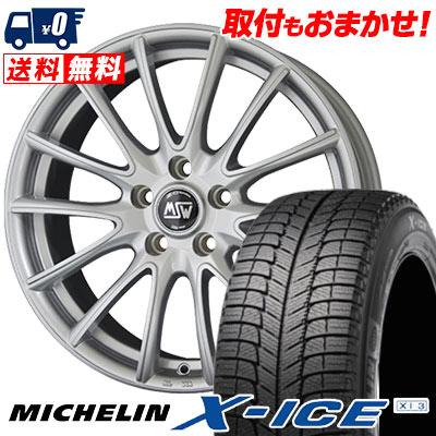 245/40R18 97H MICHELIN ミシュラン X-ICE XI3 エックスアイス XI-3 MSW86 MSW86 スタッドレスタイヤホイール4本セット 【For Audi】