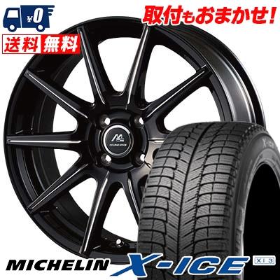 2019年新作 205/50R16 MICHELIN ミシュラン X-ICE XI3 エックスアイス XI-3 MILANO SPEED X10 ミラノスピード X10 スタッドレスタイヤホイール4本セット, エフタイム 26818d9e