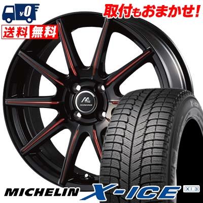185/55R15 MICHELIN ミシュラン X-ICE XI3 エックスアイス XI-3 MILANO SPEED X10 ミラノスピード X10 スタッドレスタイヤホイール4本セット