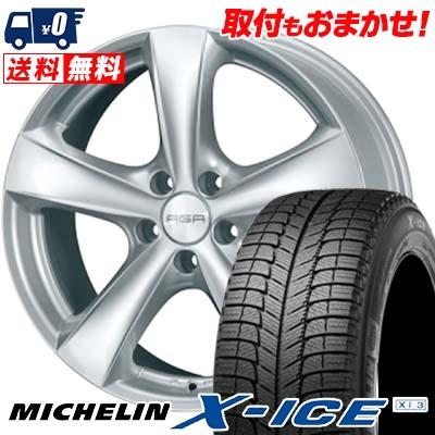 205/50R16 91H MICHELIN ミシュラン X-ICE XI3 エックスアイス XI3 AGA Nebel AGA ネーベル スタッドレスタイヤホイール4本セット【 for VW 】