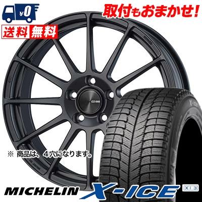 185/55R15 MICHELIN ミシュラン X-ICE XI3 エックスアイス XI-3 ENKEI PF03 エンケイ PF03 スタッドレスタイヤホイール4本セット