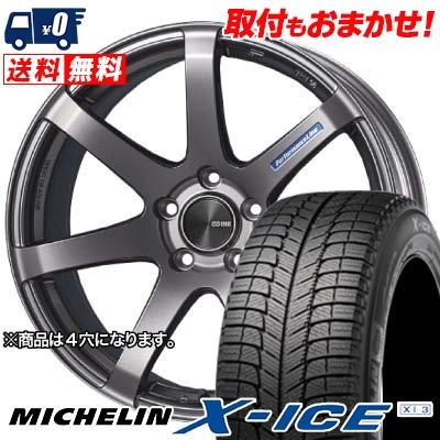 185/55R15 MICHELIN ミシュラン X-ICE XI3 エックスアイス XI-3 ENKEI PerformanceLine PF-07 エンケイ パフォーマンスライン PF07 スタッドレスタイヤホイール4本セット