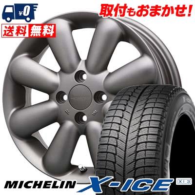 165/55R14 MICHELIN ミシュラン X-ICE XI3 エックスアイス XI-3 HYPERION PINO+(Plus) ハイペリオン ピノ+(プラス) スタッドレスタイヤホイール4本セット