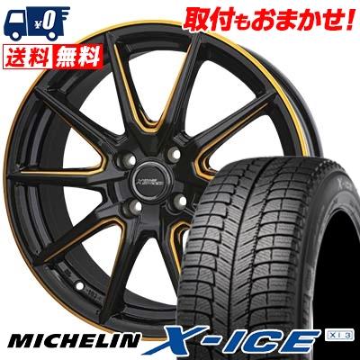 205/50R16 MICHELIN ミシュラン X-ICE XI3 エックスアイス XI-3 CROSS SPEED PREMIUM RS10 クロススピード プレミアム RS10 スタッドレスタイヤホイール4本セット【取付対象】