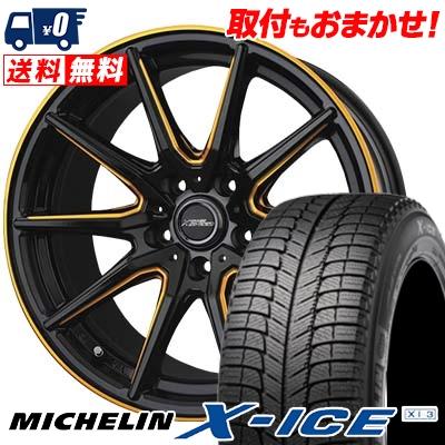 225/50R18 MICHELIN ミシュラン X-ICE XI3 エックスアイス XI-3 CROSS SPEED PREMIUM RS10 クロススピード プレミアム RS10 スタッドレスタイヤホイール4本セット