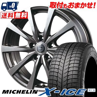 205/65R15 99T MICHELIN ミシュラン X-ICE XI3 エックスアイス XI-3 CLAIRE RG10 クレール RG10 スタッドレスタイヤホイール4本セット
