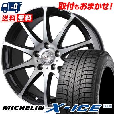 225/60R16 MICHELIN ミシュラン X-ICE XI3 エックスアイス XI-3 BADX LOXARNY SPORT RS-10 バドックス ロクサーニ スポーツ RS-10 スタッドレスタイヤホイール4本セット【取付対象】