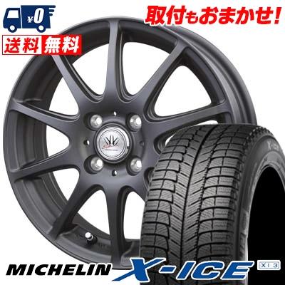 165/55R14 MICHELIN ミシュラン X-ICE XI3 エックスアイス XI-3 BADX LOXARNY SPORT RS-10 バドックス ロクサーニ スポーツ RS-10 スタッドレスタイヤホイール4本セット