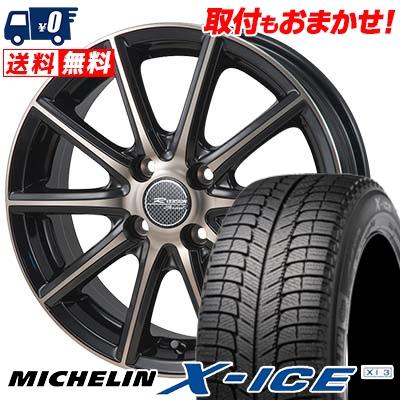 175/70R14 MICHELIN ミシュラン X-ICE XI3 エックスアイス XI-3 MONZA R VERSION Sprint モンツァ Rヴァージョン スプリント スタッドレスタイヤホイール4本セット