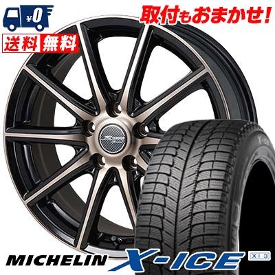 195/60R15 MICHELIN ミシュラン X-ICE XI3 エックスアイス XI-3 MONZA R VERSION Sprint モンツァ Rヴァージョン スプリント スタッドレスタイヤホイール4本セット