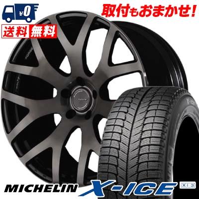 245/45R19 MICHELIN ミシュラン X-ICE XI3 エックスアイス XI-3 RAYS WALTZ FORGED S7 レイズ ヴァルツ フォージド S7 スタッドレスタイヤホイール4本セット