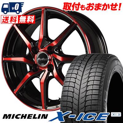 175/65R15 88T MICHELIN ミシュラン X-ICE XI3 エックスアイス XI-3 EuroSpeed S810 ユーロスピード S810 スタッドレスタイヤホイール4本セット
