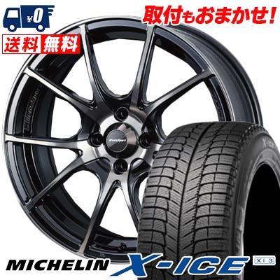 185/60R15 MICHELIN ミシュラン X-ICE XI3 エックスアイス XI-3 wedsSport SA-10R ウエッズスポーツ SA10R スタッドレスタイヤホイール4本セット