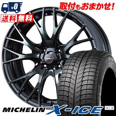 185/60R15 MICHELIN ミシュラン X-ICE XI3 エックスアイス XI-3 WedsSport SA-20R ウェッズスポーツ SA20R スタッドレスタイヤホイール4本セット