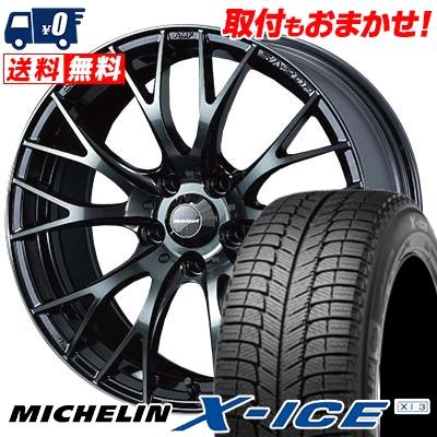 225/40R18 MICHELIN ミシュラン X-ICE XI3 エックスアイス XI-3 WedsSport SA-20R ウェッズスポーツ SA20R スタッドレスタイヤホイール4本セット