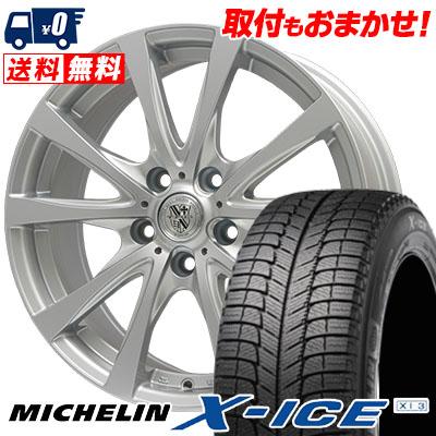 195/60R15 92H MICHELIN ミシュラン X-ICE XI3 エックスアイス XI-3 TRG-SILBAHN TRG シルバーン スタッドレスタイヤホイール4本セット