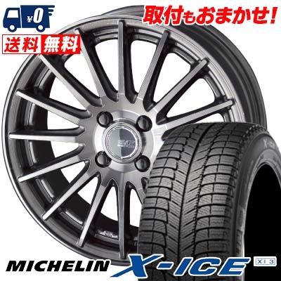 165/55R14 MICHELIN ミシュラン X-ICE XI3 エックスアイス XI-3 STEINER FORCED SERIES SF-X シュタイナー フォースドシリーズ SF-X スタッドレスタイヤホイール4本セット