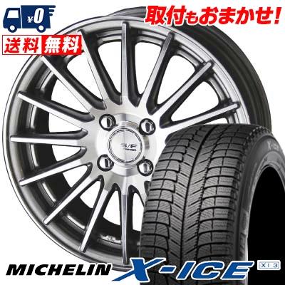 205/50R16 MICHELIN ミシュラン X-ICE XI3 エックスアイス XI-3 STEINER FORCED SERIES SF-X シュタイナー フォースドシリーズ SF-X スタッドレスタイヤホイール4本セット